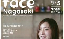 face NAGASAKI